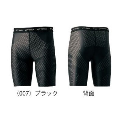 <img class='new_mark_img1' src='https://img.shop-pro.jp/img/new/icons15.gif' style='border:none;display:inline;margin:0px;padding:0px;width:auto;' />YONEX UNI ハーフスパッツ<BR>STB-A2006<BR>