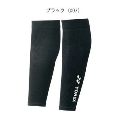 <img class='new_mark_img1' src='https://img.shop-pro.jp/img/new/icons15.gif' style='border:none;display:inline;margin:0px;padding:0px;width:auto;' />YONEX UNI レッグサポーター<BR>STB-AC03<BR>
