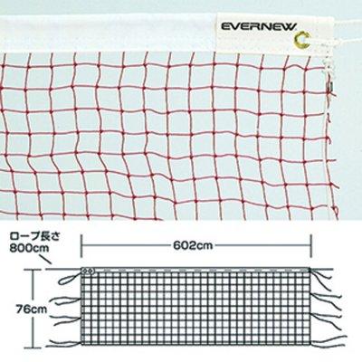 EVERNEWバドミントンネット検定B103 <BR>EKD104<BR>