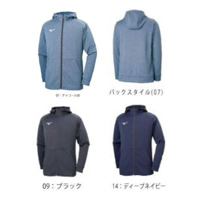 <img class='new_mark_img1' src='https://img.shop-pro.jp/img/new/icons15.gif' style='border:none;display:inline;margin:0px;padding:0px;width:auto;' />MIZUNO ソフトニットパーカ/フルジップ<BR>32MC9118<BR>