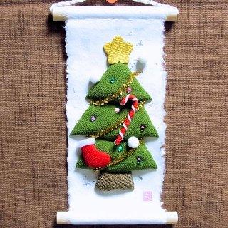 ミニ掛け軸 旬のつづり クリスマスツリー