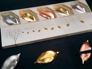 葉枝おき(はしおき) 葉っぱのかたちをした箸置き 5個セット(ゴールド2 シルバー2 ピンクゴールド1)