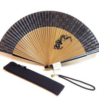 紳士用高級布扇子 好運の黒扇子 扇子・扇子袋セット 龍 【舞扇堂】