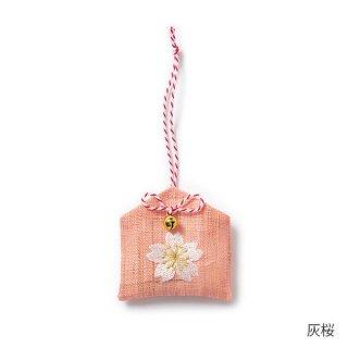 遊中川  桜のお守り香