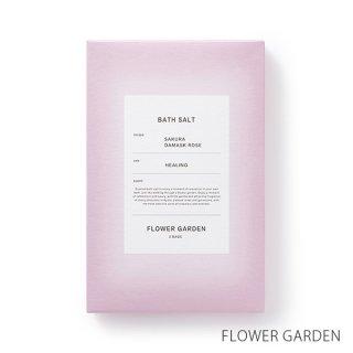 【薫玉堂】 バスソルト FLOWER GARDEN 花の庭 ピンク 和 桜の香り