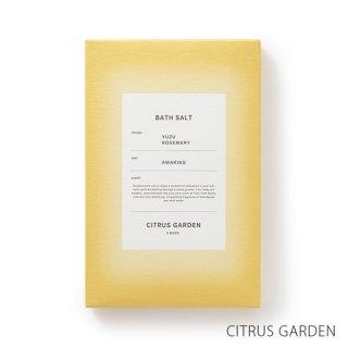 【薫玉堂】 バスソルト CITRUS GARDEN 柑橘の庭 黄 和 柚子の香り