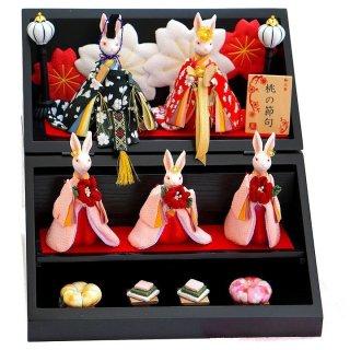 【うさぎ雛人形】和み舎 桃の節句 雛人形 五人飾り 段飾り (三段) 収納飾り 花かさね