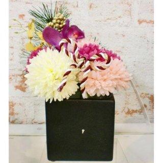 迎春 インテリア【お正月アレンジ造花】CT触媒 正月マムアレンジ ピンクホワイト -花のある暮らしに-