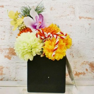 迎春 インテリア【お正月アレンジ造花】CT触媒 正月マムアレンジ イエローオレンジ -花のある暮らしに-