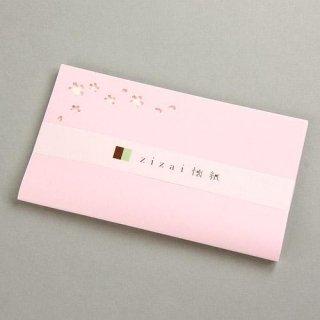 和紙工芸品 辻徳 懐紙 型抜き さくら ピンク