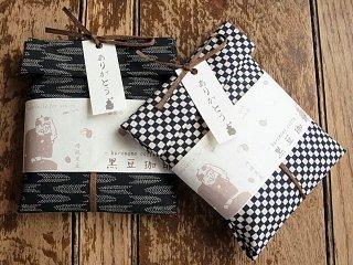 京のコーヒー プチギフト 和柄手ぬぐい包み