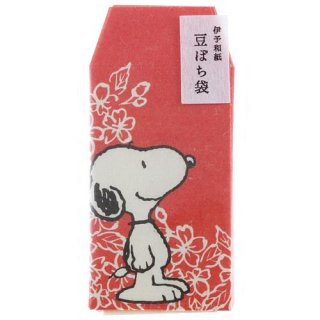 【スヌーピーの和風ぽち袋】伊予和紙  豆ぽち袋 スヌーピー さくら