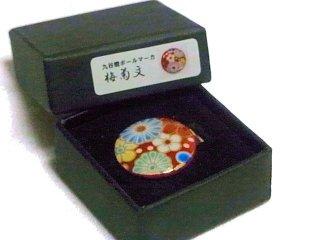 【九谷焼】ゴルフマーカー メタルクリップ付  KUTANI LUCKY GOLF MARKER 梅菊