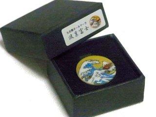 【九谷焼】ゴルフマーカー メタルクリップ付  KUTANI LUCKY GOLF MARKER 波(波裏富士)
