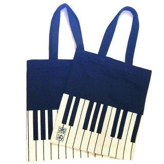 【手捺染本染め】 ピアノ柄バッグ A4サイズ