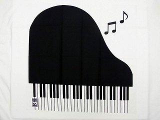 【手捺染本染め風呂敷】 グランドピアノ 鍵盤柄風呂敷 (70cm×70cm) ピアノ柄