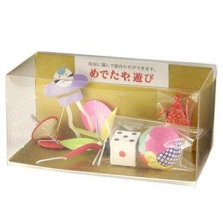 めでたや 遊び玩具 お正月 迎春飾り 和紙小物
