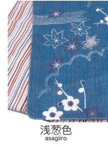 【京都くろちく】和柄両面ガーゼ手ぬぐい 浅葱色