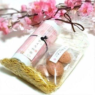 【桜のお茶ギフト】 さくら紅茶 桜クッキーセット