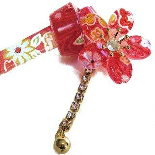桜かんざし スワロフスキー飾り 一本差し 結びかざり さくら 赤