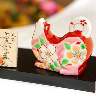 【虚空蔵窯】【戌年の縁起干支置き物】 伏せ戌 彩日和 桜 ピンク 干支 置物 戌 2018年 九谷焼