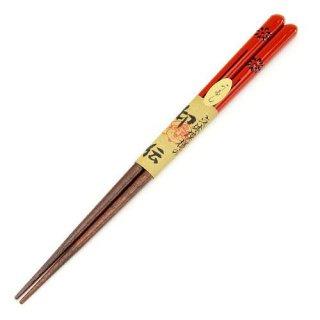 【立体模様の印伝がかわいい!】箸 うるし 印伝 赤(21cm)
