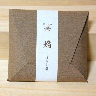 【京都の宇治茶ギフト】福籠 折形(茶色)ほうじ茶 -焔-