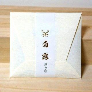 【京都の宇治茶ギフト】福籠 折形(白) 雁ヶ音 -百露-