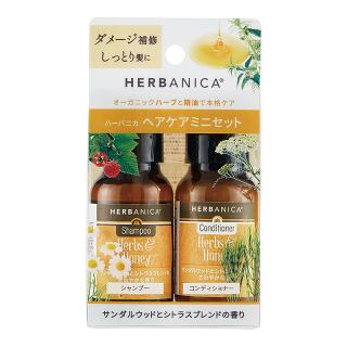 HERBANICA(ハーバニカ) ヘアケアミニセット 自然派シャンプーとコンディショナーのミニギフト トライアルセット  ハーブ&ハニー -サンダルウッドとシトラスブレンドの香り-