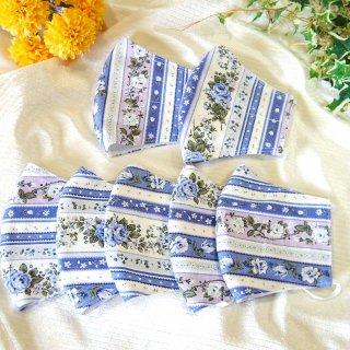 【花楽堂オリジナル】マスク 布マスク 呉服屋の上質晒マスク ブルーストライプフラワー 手作り 日本製