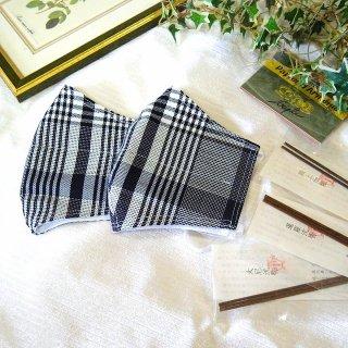 【花楽堂オリジナル】マスク 布マスク 呉服屋の上質晒マスク 黒モダンチェック 手作り 日本製