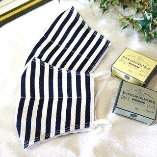 【花楽堂オリジナル】マスク 布マスク 呉服屋の上質晒マスク 濃紺ストライプ 手作り 日本製