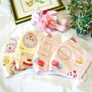 【花楽堂オリジナル】マスク 布マスク 呉服屋の上質晒マスク お菓子マカロン 手作り 日本製