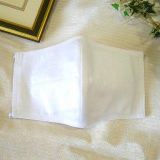 【花楽堂オリジナル】マスク 布マスク 呉服屋の上質晒マスク 白 晒 手作り 日本製