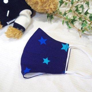 【花楽堂オリジナル】マスク 布マスク 呉服屋の上質晒マスク 星もよう 紺 手作り 日本製