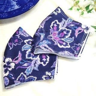 【花楽堂オリジナル】マスク 布マスク 藍ペイズリー 呉服屋の上質晒マスク 手作り 日本製