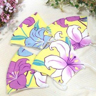 【花楽堂オリジナル】マスク 布マスク 百合華 手ぬぐい 呉服屋の上質晒マスク 手作り 日本製