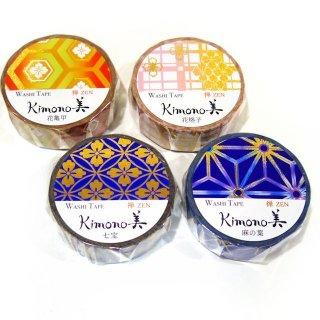 和紙マスキングテープ Kimono美 禅 粋 文様柄 花亀甲・花格子・七宝・麻の葉(和柄4種セット)