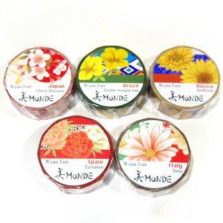 和紙マスキングテープ 美Monde 世界の花と伝統文様2 日本「桜」・ブラジル「イッペー」・ロシア「ヒマワリ」・スペイン「カーネーション」・イタリア「デイジー」 5種セット