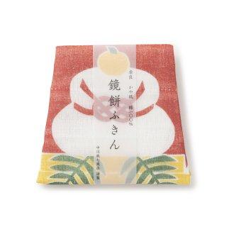 鏡餅ふきん 遊中川 中川政七商店