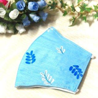 【花楽堂オリジナル】マスク 布マスク ブルー 葉っぱ柄 呉服屋の上質晒マスク 手作り 日本製