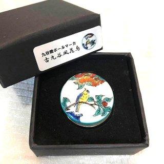【九谷焼】ゴルフマーカー メタルクリップ付  KUTANI LUCKY GOLF MARKER 花鳥