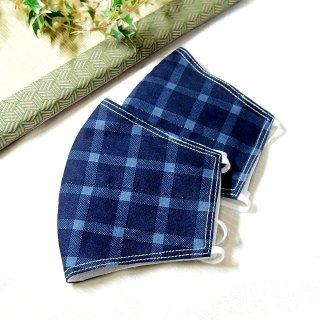 【花楽堂オリジナル】マスク 布マスク 濃紺 チェック 呉服屋の上質晒マスク 手作り 日本製