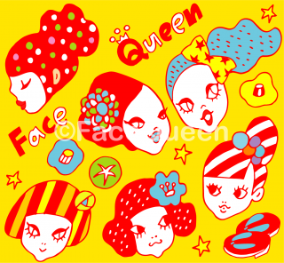 Kimonoガールズ ファブリックYellow<br>50cm × 50cm〜<br><img class='new_mark_img2' src='//img.shop-pro.jp/img/new/icons2.gif' style='border:none;display:inline;margin:0px;padding:0px;width:auto;' />