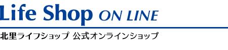 Kitasato Life Shop