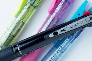 Acroball 3 ボールペン