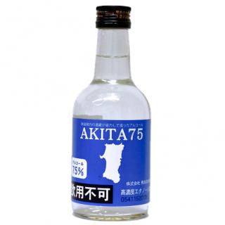 高濃度エタノール商品(消毒用アルコール)AKITA75