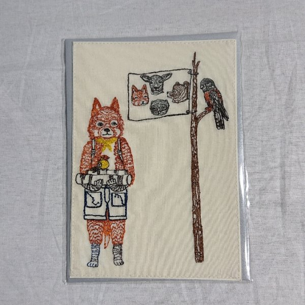 CORAL&TUSK  Camper Fox Card