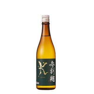 KENICHIRO 純米吟醸 参割麹仕込み<br>【720ml】