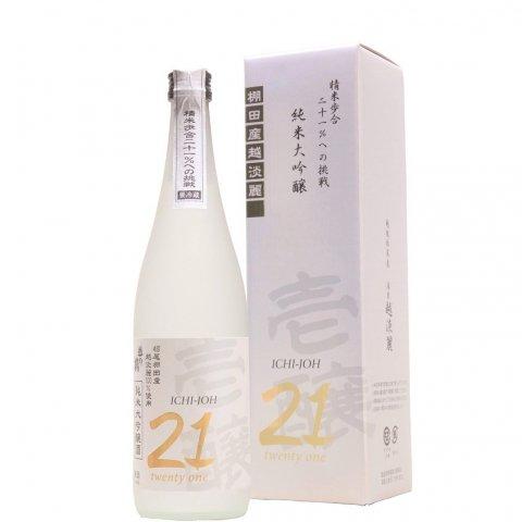 壱醸 純米大吟醸 21(twenty one)≪化粧箱入≫<br>【720ml】